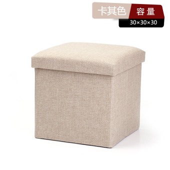 Multifunction folding chair stool
