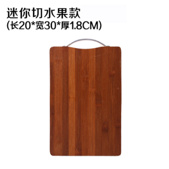 Natural Bamboo rectangular thick chopping board cutting board