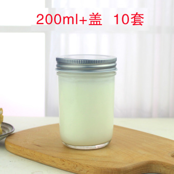 New Heat-resistant yogurt pudding bottle