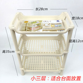 Plastic Kitchen Storage finishing rack bathroom shelf