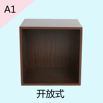 Simple wooden small Cabinet living room organizing Cabinet