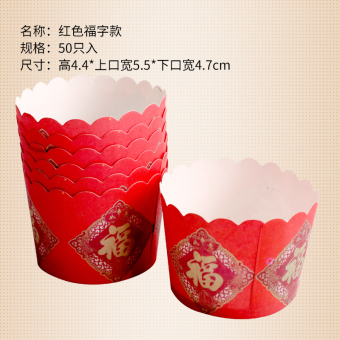 Small HIGH-TEMPERATURE resistant hard muffin cup