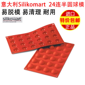SN7 sf006 silicone small round ball mold