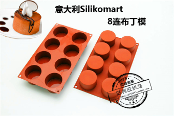 SN7 sf119 cylindrical-shaped pudding cake mold