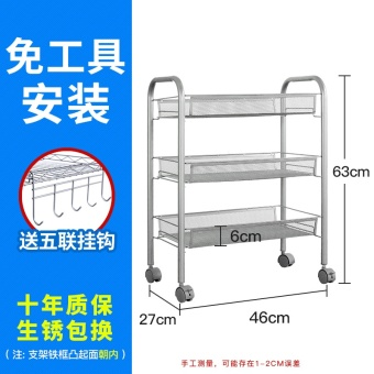 Space Life four layer trolley