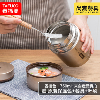TAFUCO 1000 ml stainless steel roast stew pot vacuum pot insulated soup stew beaker cup