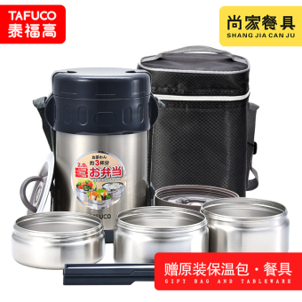 TAFUCO stainless steel vacuum long insulated barrel insulated container