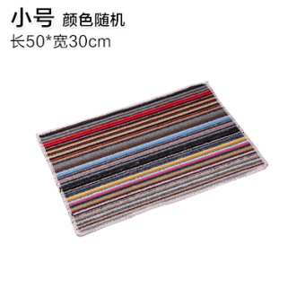 Thick bathroom slip absorbent coaster mat