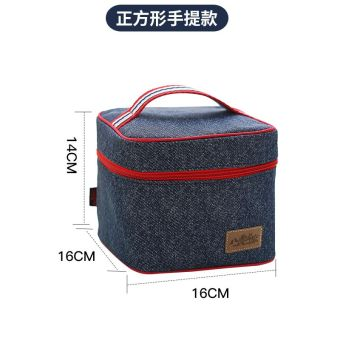 Waterproof Insulation Oxford Cloth Bag Lunch bag
