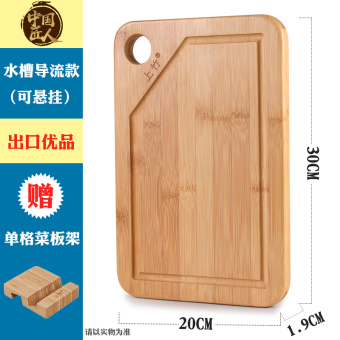 Wood home baby cut chopping board cutting board