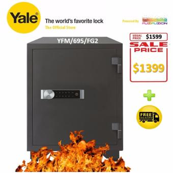 Yale Fire Safe (XX-Large Size Model) - YFM/695/FG2