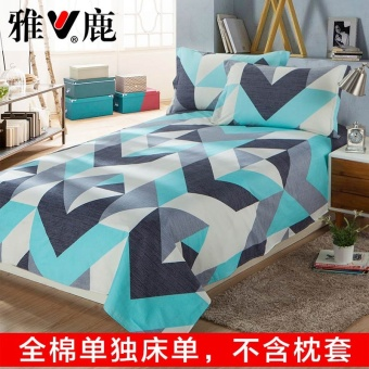Yaloo textile cotton sheets single piece Cotton Double sheets 1.2/1.5/1.8m M bed single Student Dormitory
