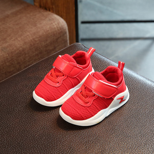 Autumn New style Baby Shoes boy's running shoes