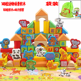 Baby block animal with numbers lettered large building blocks toys