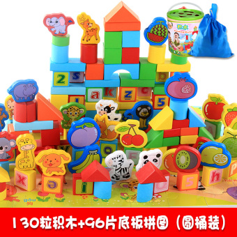 Baby block toy large building blocks