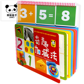 Baby early childhood card with numbers card