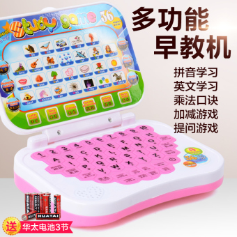 Baby with numbers pinyin English toys early childhood learning machine