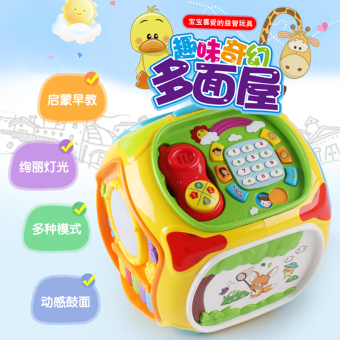 Baobao multi-faceted infants Yi Zhi early childhood game table wisdom house