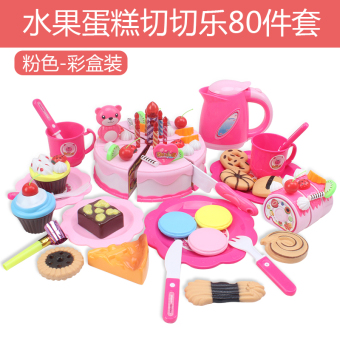 Birthday cake children's model Kitchen toys