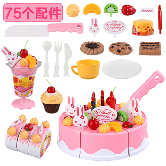 Birthday cake simulation cake fruit small girl toys