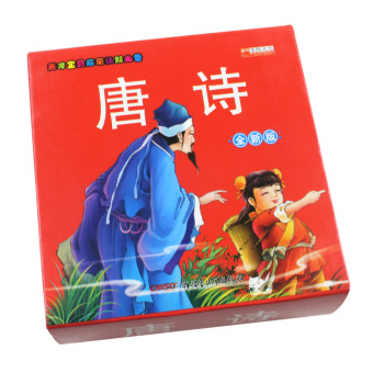 Boxed early childhood books tear is not bad double-sided to see Figure literacy card 0-3-year-old baby and young children's ENLIGHTEN story