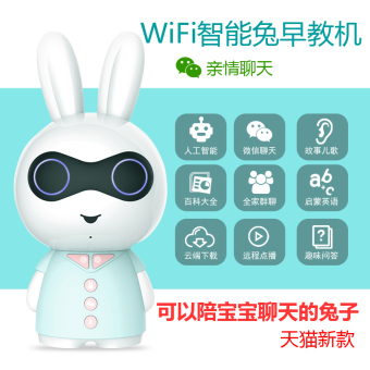Chi rabbit children's story machine intelligent chat WiFiconnection early childhood learning machine baby infants and youngchildren music toys