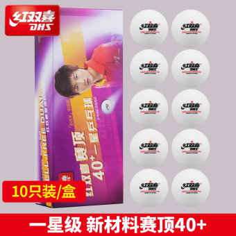 Dhs 40Mm Table Tennis Ball