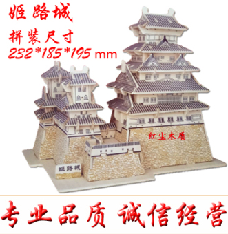 DIY church building puzzle assembled model building blocks