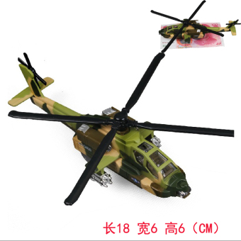 Diyaduo alloy battle helicopter airplane