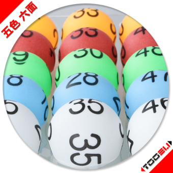 Draw pumping table tennis ball number ball
