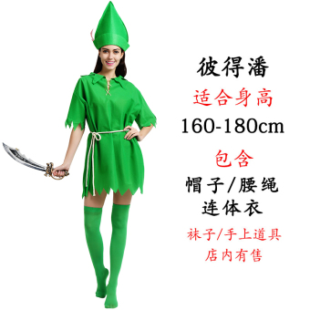 Elf female adult dance table clothing