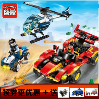 ENLIGHTEN boy car model children fight inserted building blocks aircraft