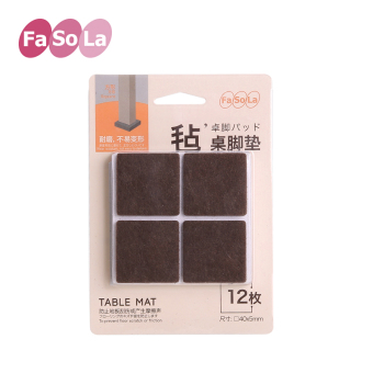 Fasola Japanese and Korean style blankets and chairs mats furnitureanti-friction pad sofa tables and chairs stool mats down noise pad