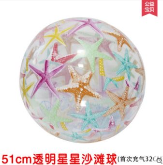 Intex children's adult beach ball inflatable beach ball