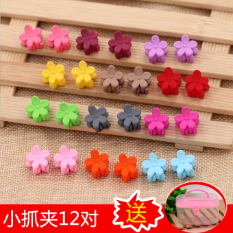 Korean children hair accessories girl hairpin baby hair tie hair ring tousheng rubber band cute girls head flower clip jewelry