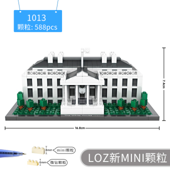 Loz casual assembled small particles building blocks Building Model
