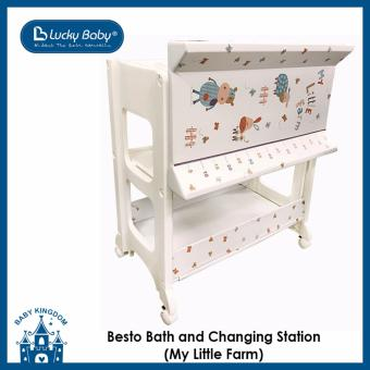 Lucky Baby Besto Bath and Changing Station (My Little Farm)
