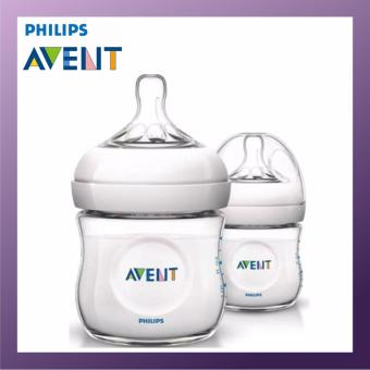Philips Avent 125ml Natural Bottle (Twin Pack)