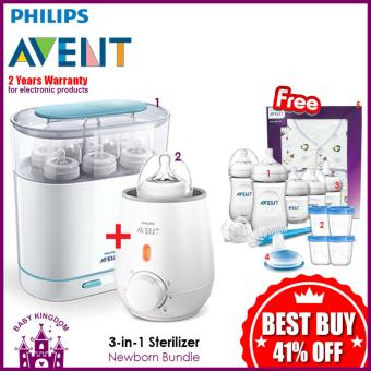 Philips Avent 3-in-1 Sterilizer New Born Bundle