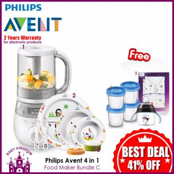 Philips Avent 4 IN 1 Healthy Baby Food Maker Bundle C