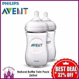 Philips Avent Natural Bottle Twin Pack (260ml / 330ml)
