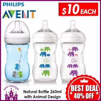 Philips Avent Natural Exclusive Bottle 260ml with Animal Design (1 pcs)