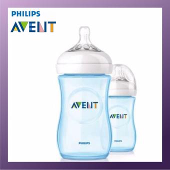 Philips Avent Natural Feeding Bottle Twin Pack 260ml Blue Color