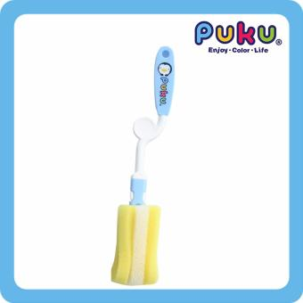 PUKU Sponge bottle brush / Baby sponge bottle brush