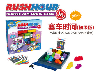 Rush hour table You Yizhi time junior version of toys
