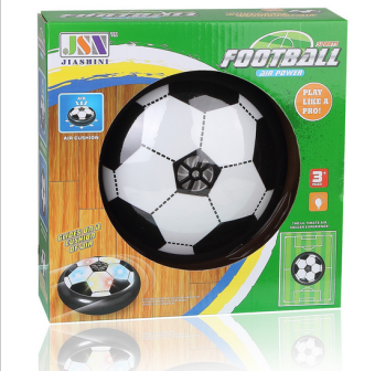 Snnei children's electric suspension double sports cushion football
