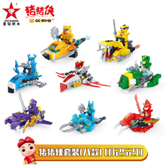 Star diamond deformation assembled children boy's toys Robot
