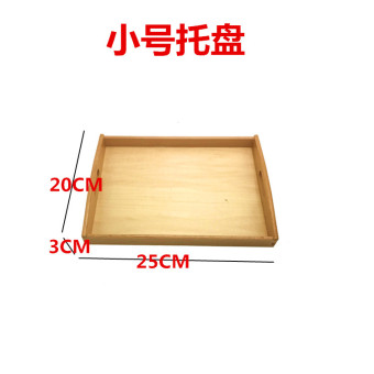 Teaching Lee kindergarten early childhood teaching with handle Tray