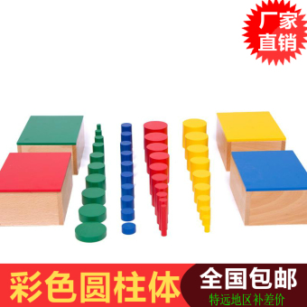 Teaching Lee multi-color professional Taiwan early childhood toys
