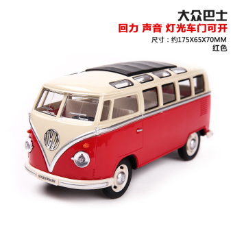 US cause children's car model toys alloy car model